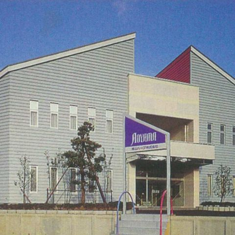 青山ハープ株式会社